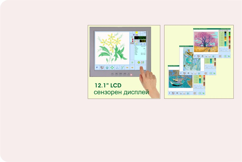 Touch screen panel for embroidery machine control